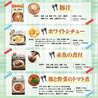 非常食セット 美味しい防災食 7日分 「おかず・お惣菜・麺類 豪華21種類セット」_画像7