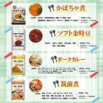 非常食セット 美味しい防災食 7日分 「おかず・お惣菜・麺類 豪華21種類セット」_画像6