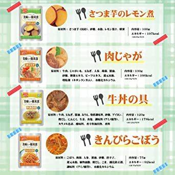 非常食セット 美味しい防災食 7日分 「おかず・お惣菜・麺類 豪華21種類セット」_画像5