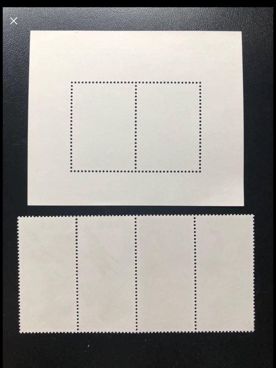 1991年発行 切手趣味週間 小型切手シート 見返り美人 序の舞 月に雁