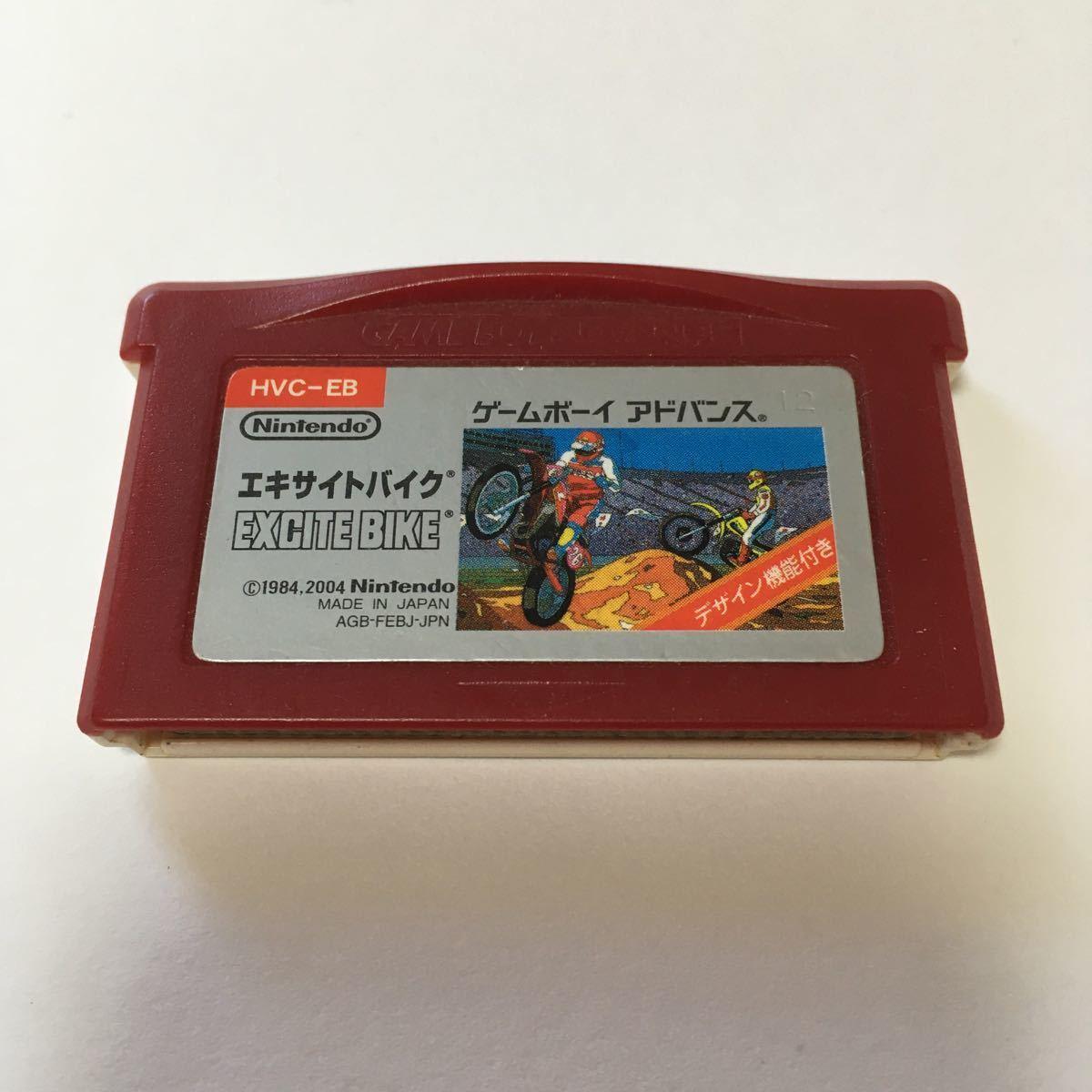 ゲームボーイアドバンス ソフト エキサイトバイク 動作確認済み ファミコン レトロ ゲーム カセット  GBA バイク レース