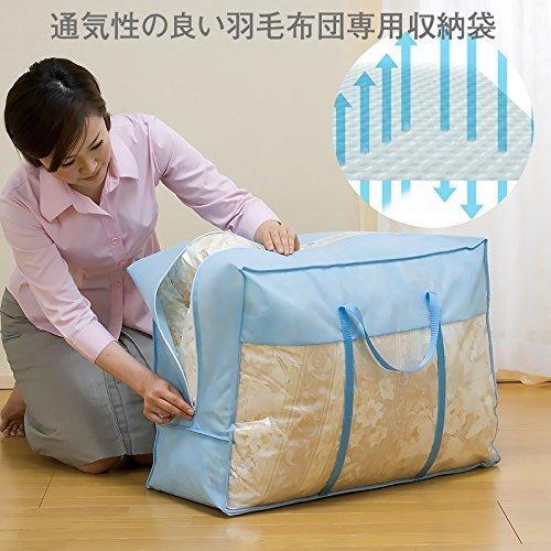 ブルー 3枚組 70×30×50㎝ アストロ 羽毛布団 収納袋 3枚 シングル・ダブル兼用 ブルー 不織布 持ち手付き 縦型_画像2