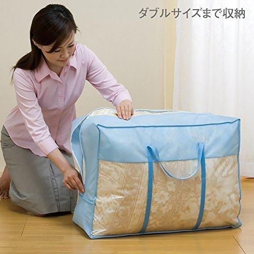ブルー 3枚組 70×30×50㎝ アストロ 羽毛布団 収納袋 3枚 シングル・ダブル兼用 ブルー 不織布 持ち手付き 縦型_画像3