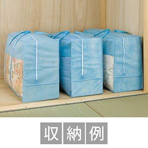 ブルー 3枚組 70×30×50㎝ アストロ 羽毛布団 収納袋 3枚 シングル・ダブル兼用 ブルー 不織布 持ち手付き 縦型_画像5