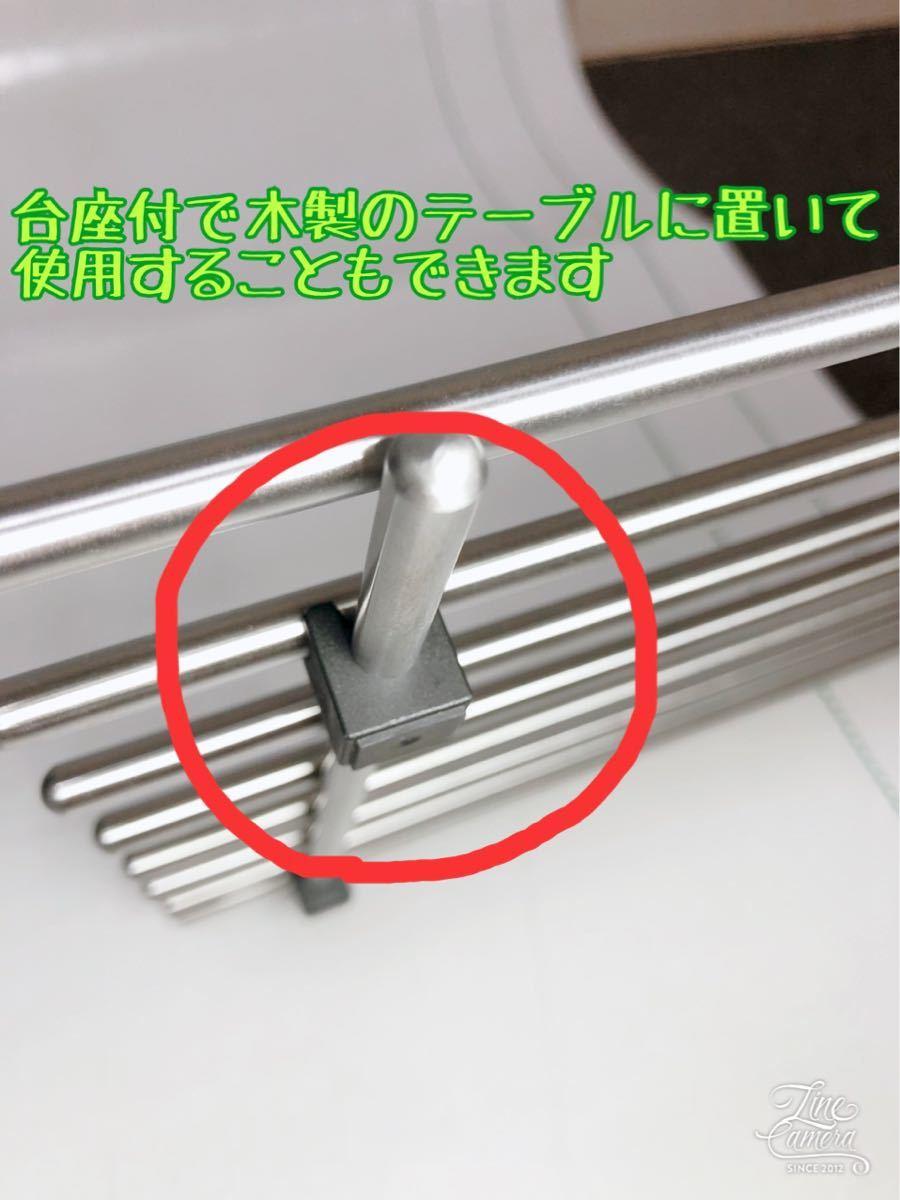 【新品未使用】ユニフレーム 焚き火テーブル用ステンレスラック
