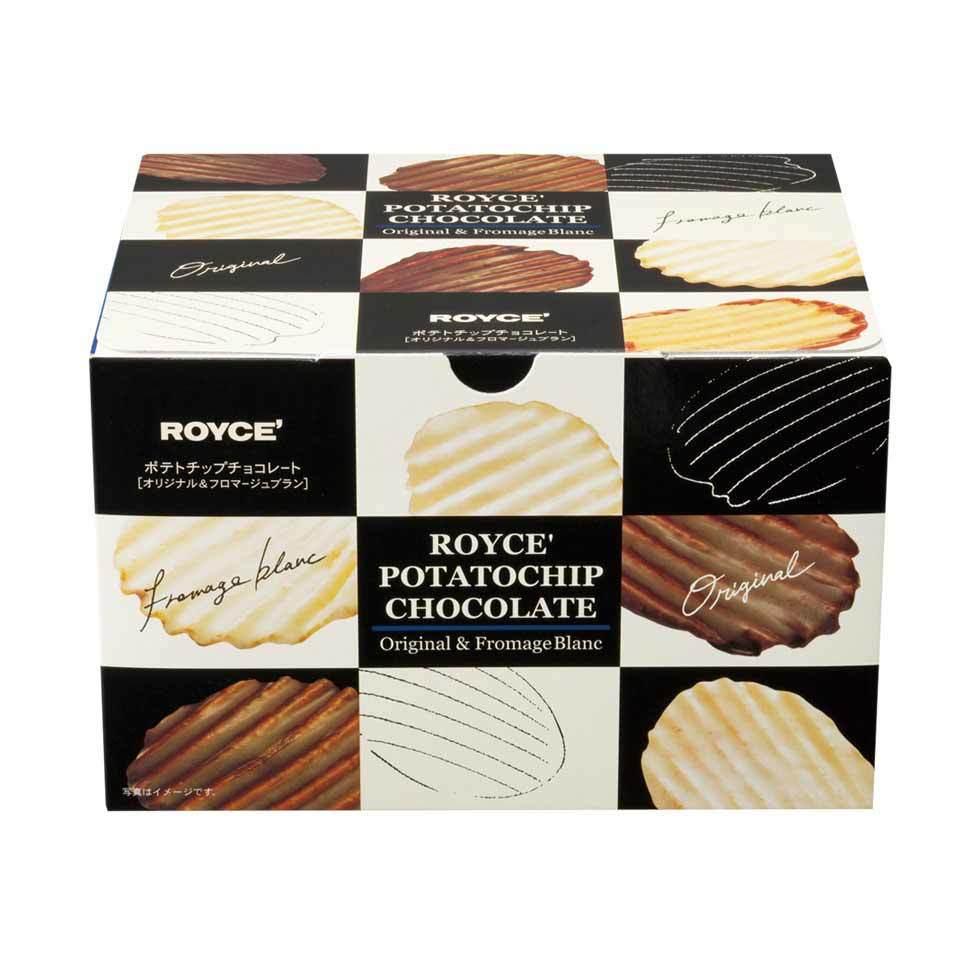 ロイズ 【北海道銘菓】 ポテトチップチョコレート [オリジナル&フロマージュブラン] 他北海道お土産多数出品中 ROYCE'_画像1