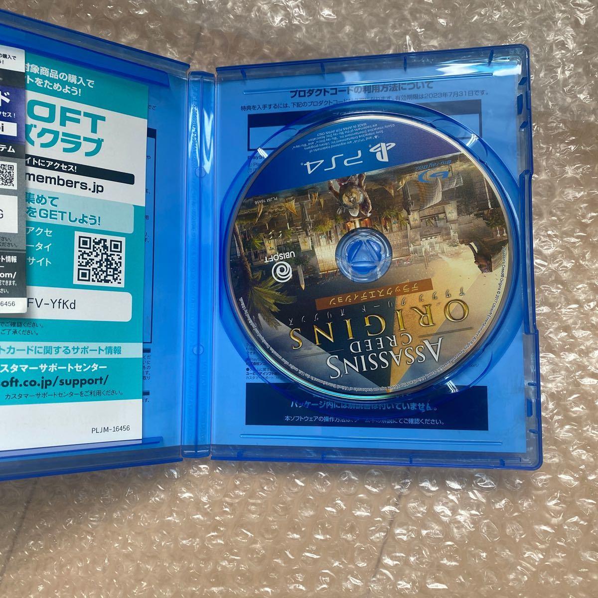 【PS4】 アサシン クリード オリジンズ [デラックスエディション]