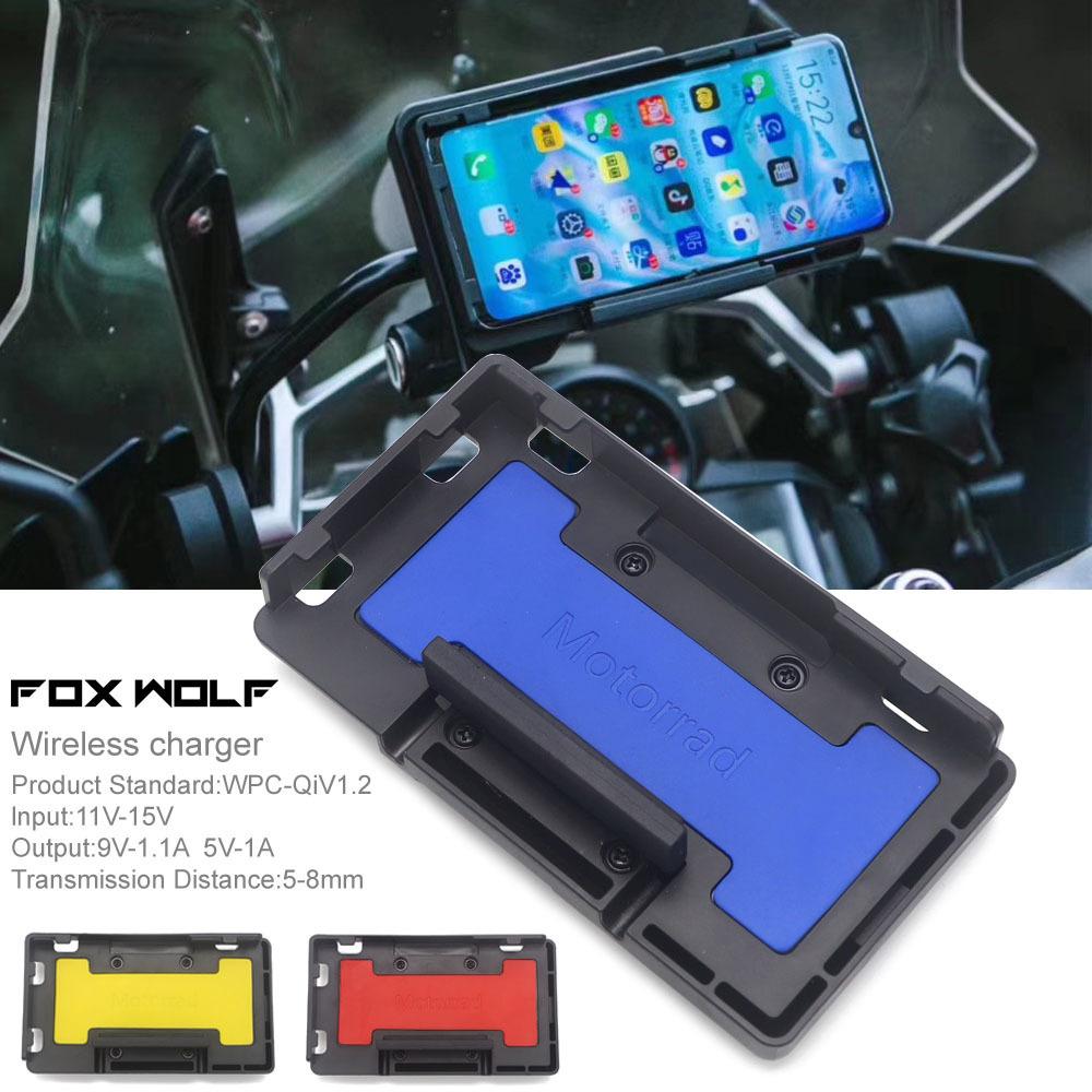 バイク 充電器 ワイヤレス 急速充電 QI スマホ ナビ おすすめ BMW R1200GS R1250GS ADV S1000XR F750GS F850GS カスタム 黒/赤/青/黄色_画像1