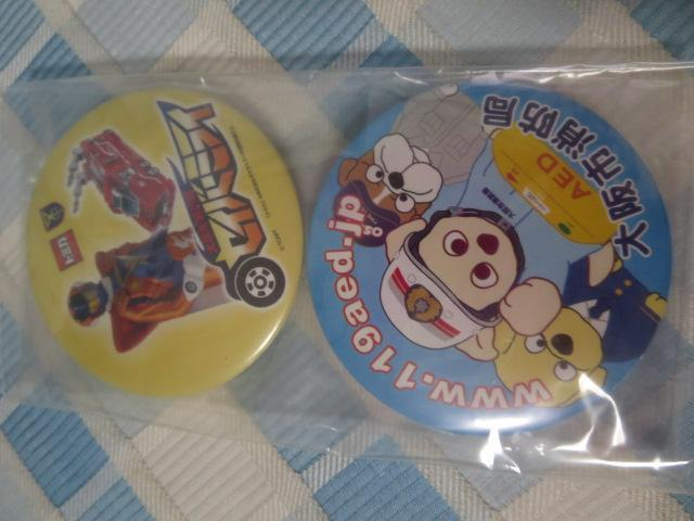大阪市消防局/セイバーミライ 缶バッジ 5.5cm_画像1