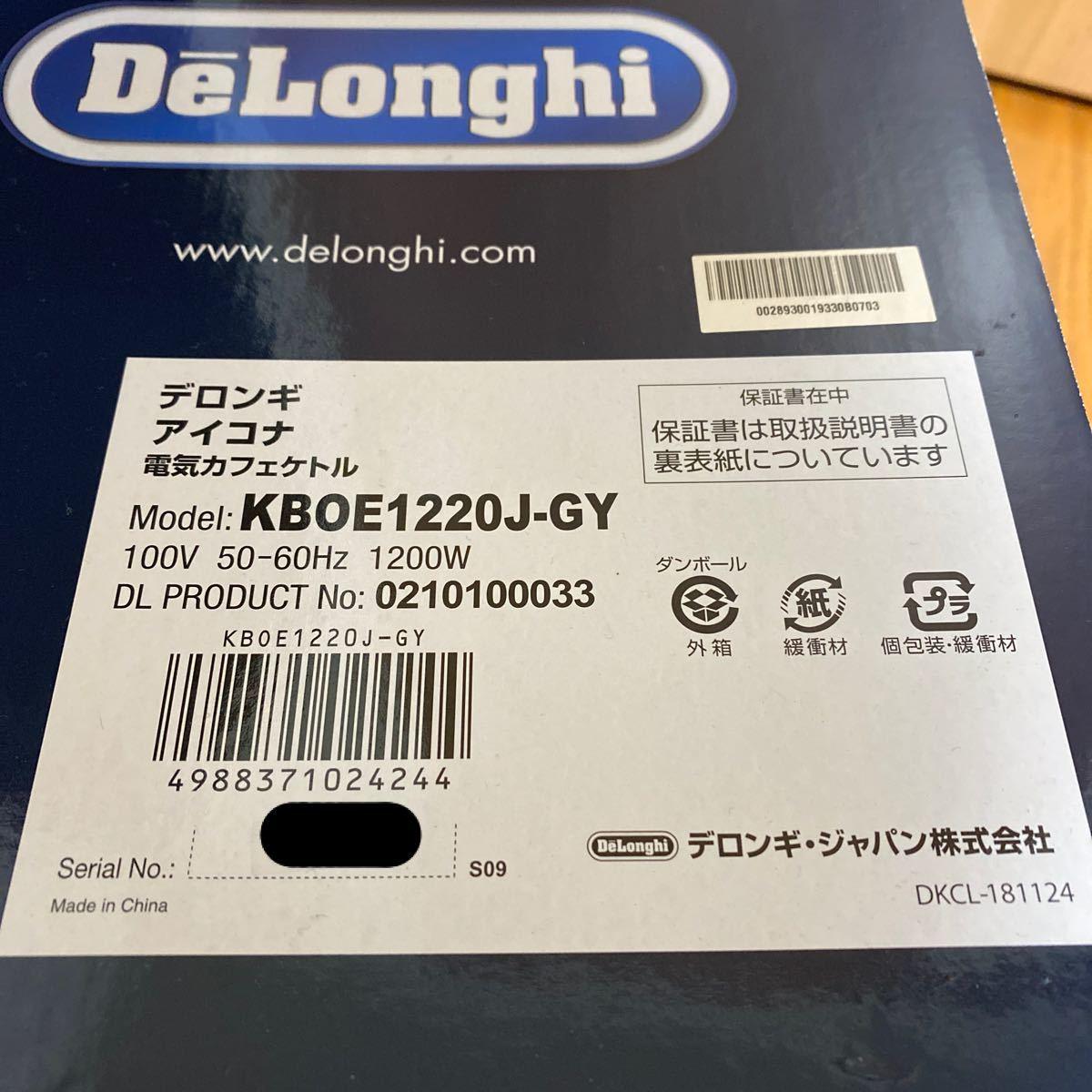 アイコナ 電気カフェケトル KBOE1220J-GY (プレステージグレー)