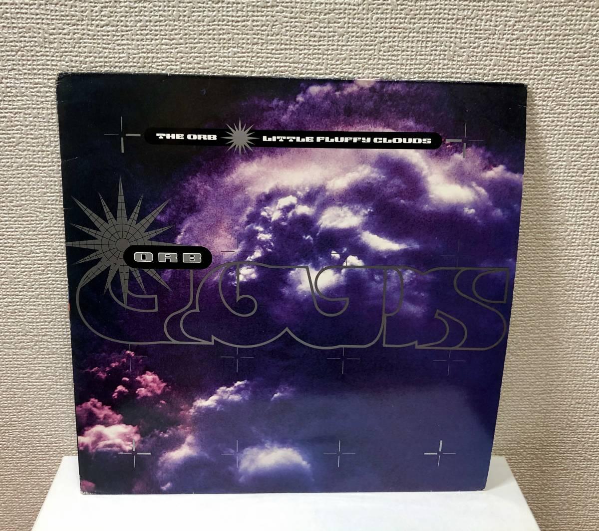 The Orb - Little Fluffy Clouds ジ・オーブ レコード 12インチ オリジナル レア盤 中古 状態良好 送料無料