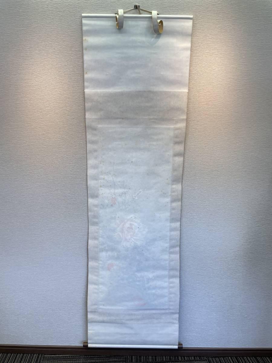 1円~ 掛軸 掛け軸 在銘 在印 四季花 日本画 掛物 骨董 古美術 水墨画 茶道具 床の間 壁掛け 184×55 箱あり E_画像5