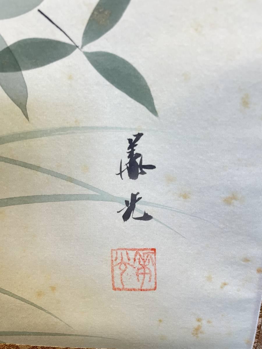 1円~ 掛軸 掛け軸 在銘 在印 四季花 日本画 掛物 骨董 古美術 水墨画 茶道具 床の間 壁掛け 184×55 箱あり E_画像4