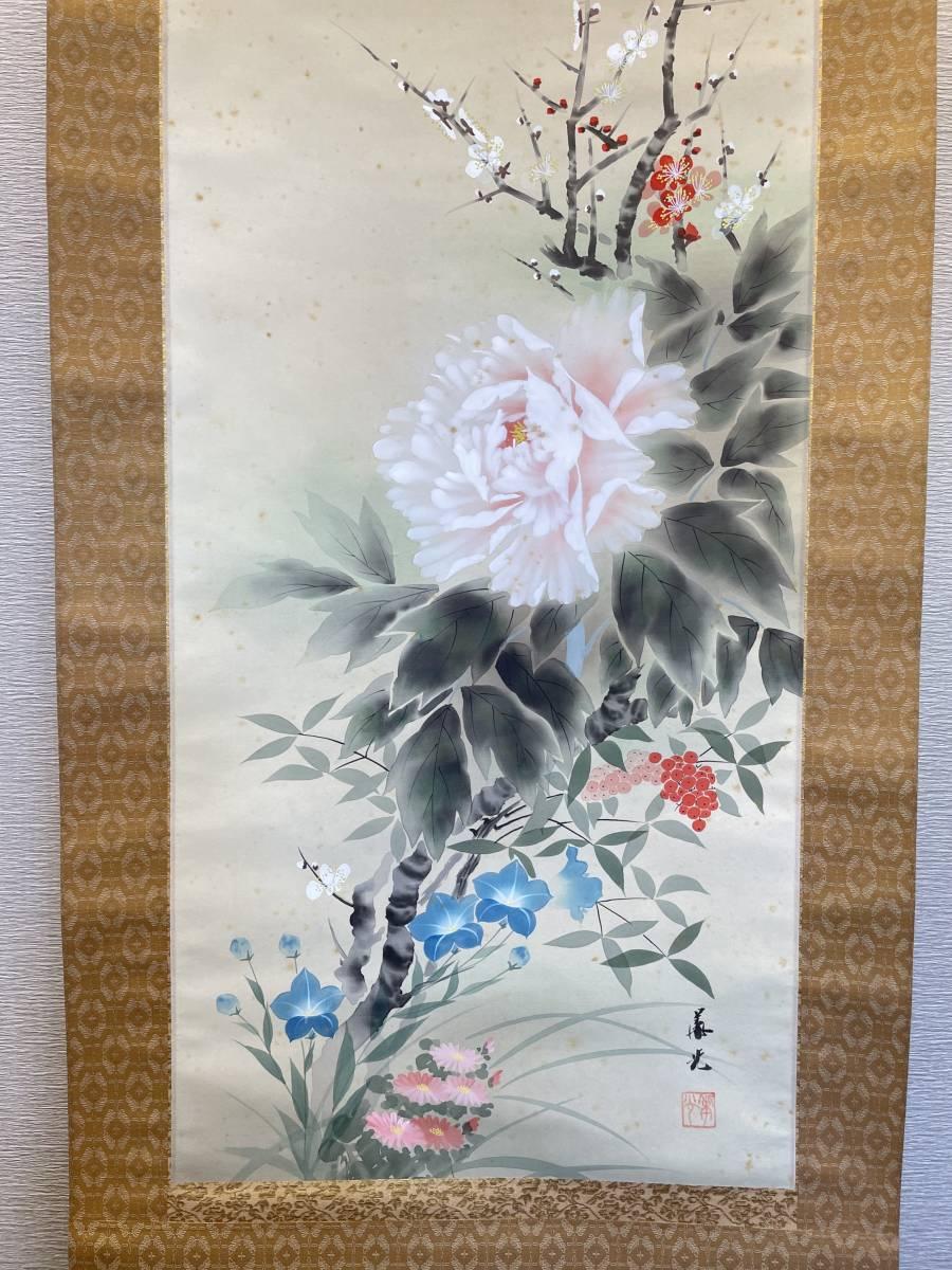 1円~ 掛軸 掛け軸 在銘 在印 四季花 日本画 掛物 骨董 古美術 水墨画 茶道具 床の間 壁掛け 184×55 箱あり E_画像3