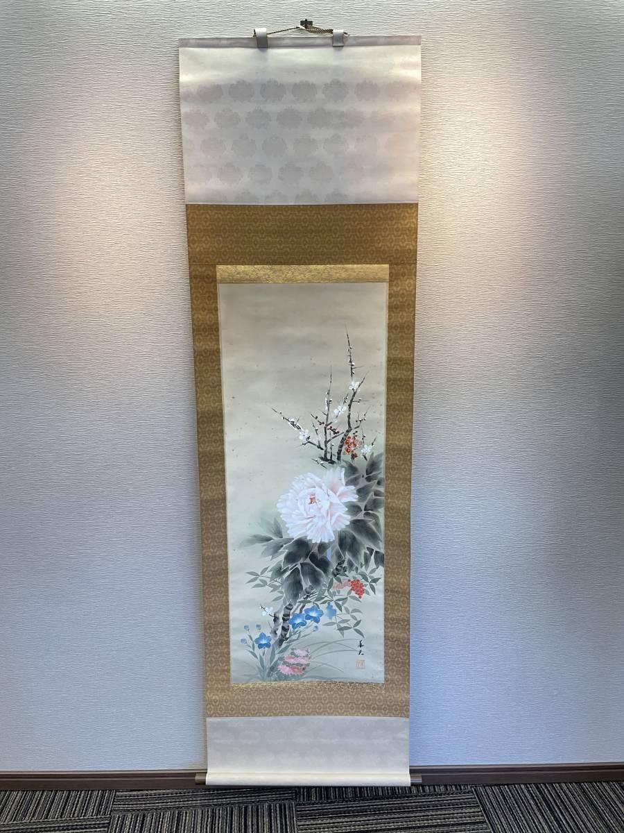 1円~ 掛軸 掛け軸 在銘 在印 四季花 日本画 掛物 骨董 古美術 水墨画 茶道具 床の間 壁掛け 184×55 箱あり E_画像1