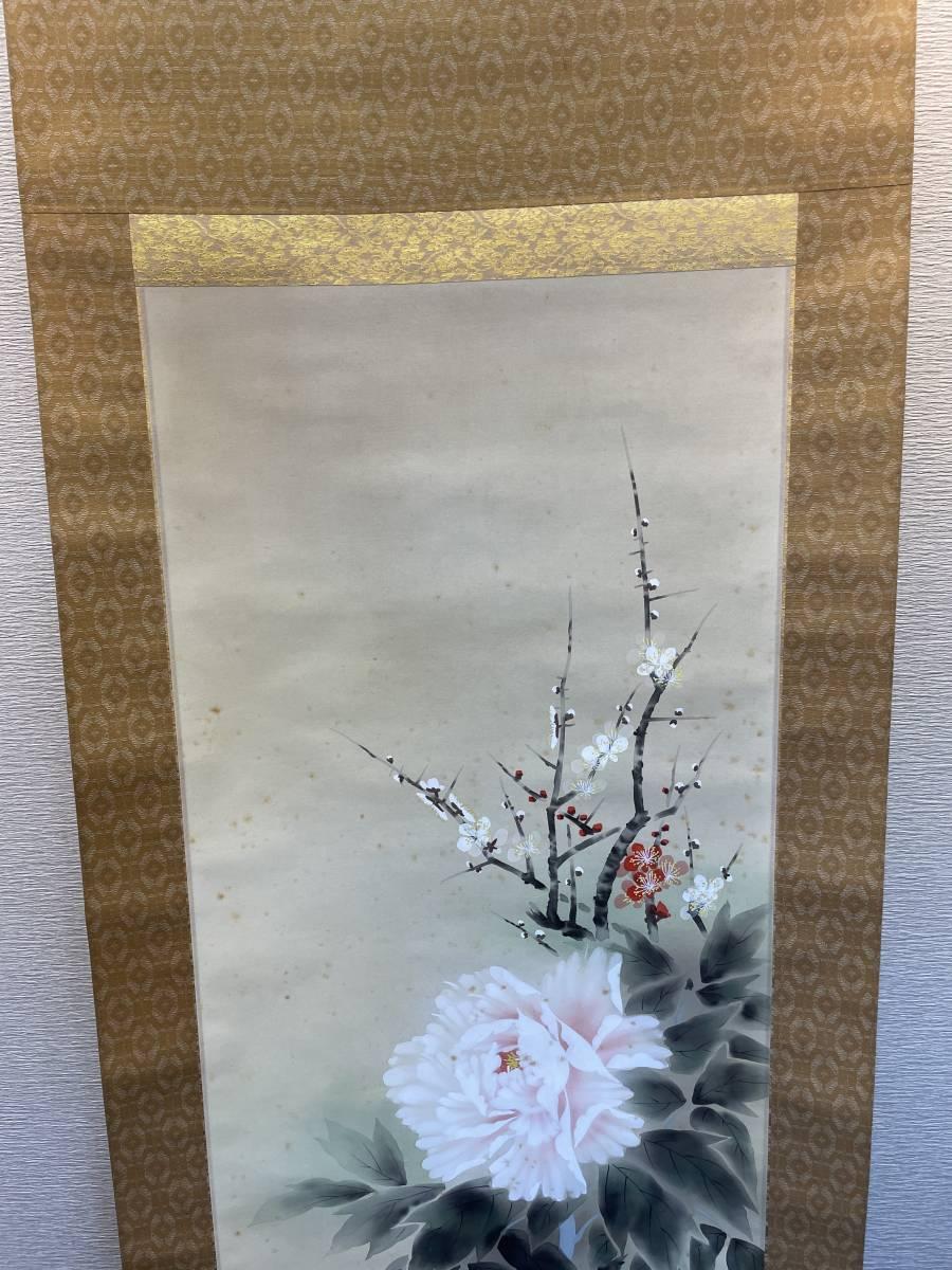 1円~ 掛軸 掛け軸 在銘 在印 四季花 日本画 掛物 骨董 古美術 水墨画 茶道具 床の間 壁掛け 184×55 箱あり E_画像2