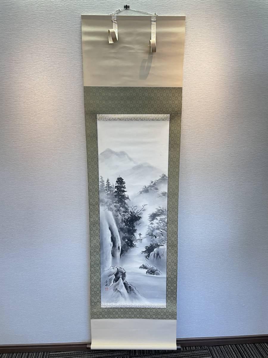 1円~ 掛軸 掛け軸 在銘 在印 季峰 水墨画 日本画 掛物 骨董 古美術 水墨画 茶道具 床の間 壁掛け 185×52 箱あり G_画像1