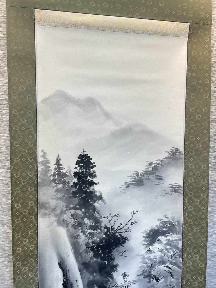 1円~ 掛軸 掛け軸 在銘 在印 季峰 水墨画 日本画 掛物 骨董 古美術 水墨画 茶道具 床の間 壁掛け 185×52 箱あり G_画像2