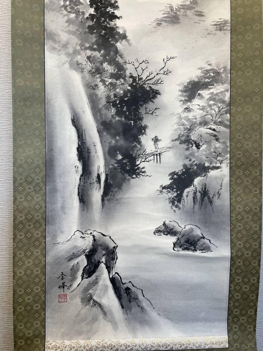 1円~ 掛軸 掛け軸 在銘 在印 季峰 水墨画 日本画 掛物 骨董 古美術 水墨画 茶道具 床の間 壁掛け 185×52 箱あり G_画像3