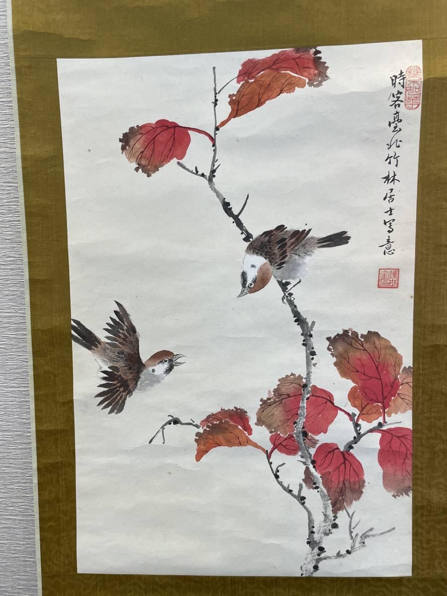 1円~ 掛軸 掛け軸 在銘 在印 小鳥 すずめ 日本画 掛物 骨董 古美術 水墨画 茶道具 床の間 壁掛け 102×33 M_画像2