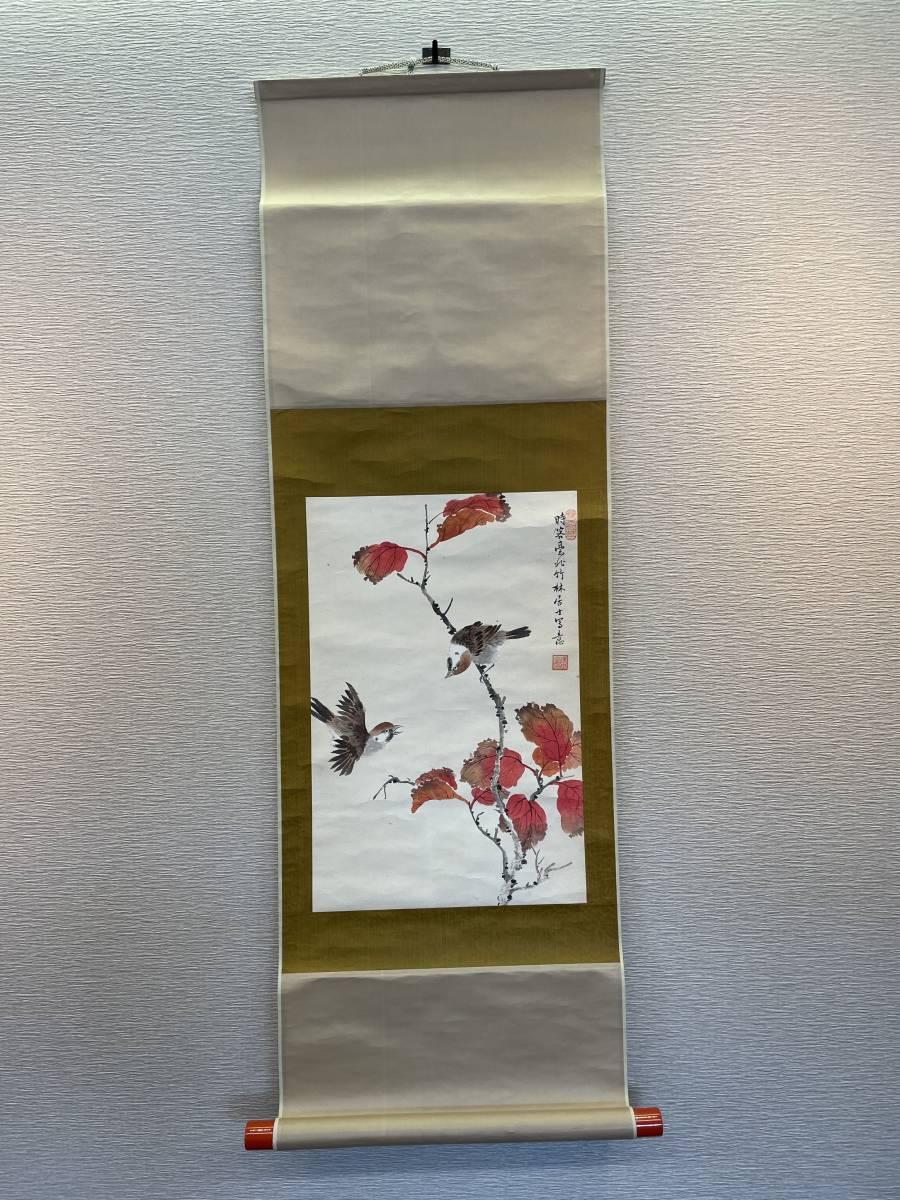 1円~ 掛軸 掛け軸 在銘 在印 小鳥 すずめ 日本画 掛物 骨董 古美術 水墨画 茶道具 床の間 壁掛け 102×33 M_画像1
