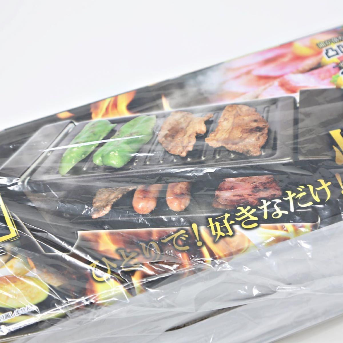 ★即決!!新品★卓上焼肉プレート クッキングマルチプレート ホットプレート BBQ 焼肉 卓上 プレート グリル 一人焼肉★