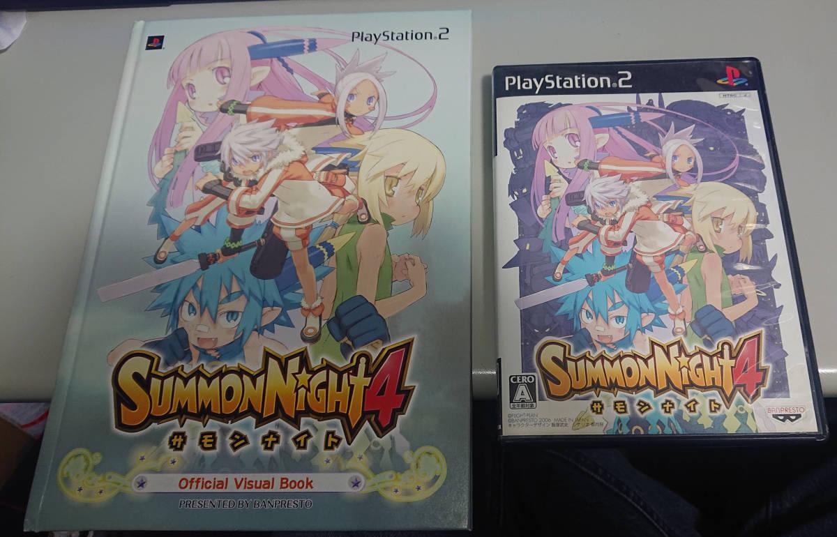 PS2 サモンナイト4 & オフィシャルビジュアルブック
