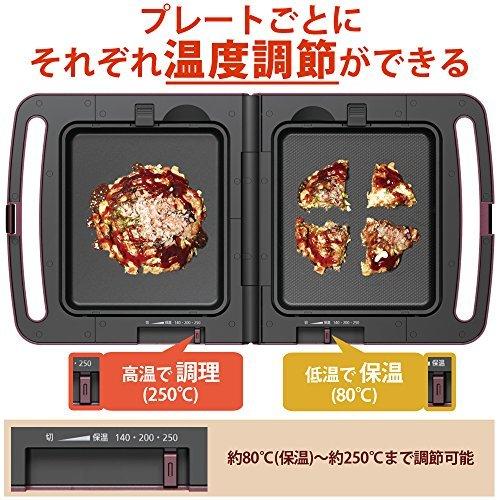 2)オレンジ 大 アイリスオーヤマ ホットプレート たこ焼き 平面 ディンプル プレート 3枚 両面 角型 左右独立温度設定 オ_画像5