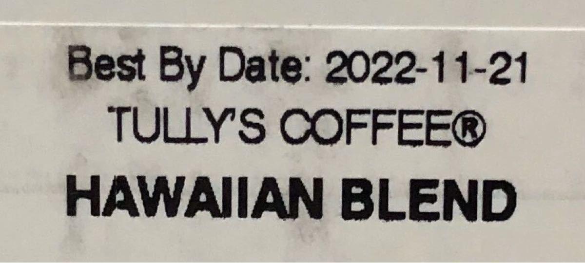 キューリグ k cup コーヒー 詰め合わせ 20個