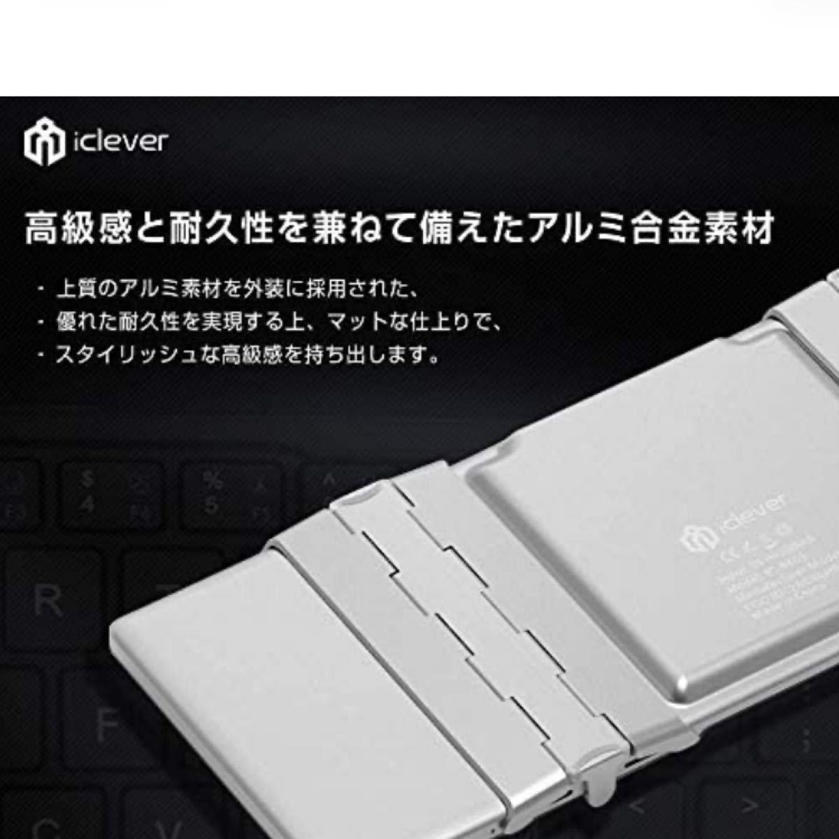 ワイヤレスキーボード Bluetooth 折りたたみ式 薄型 iPad iPhone