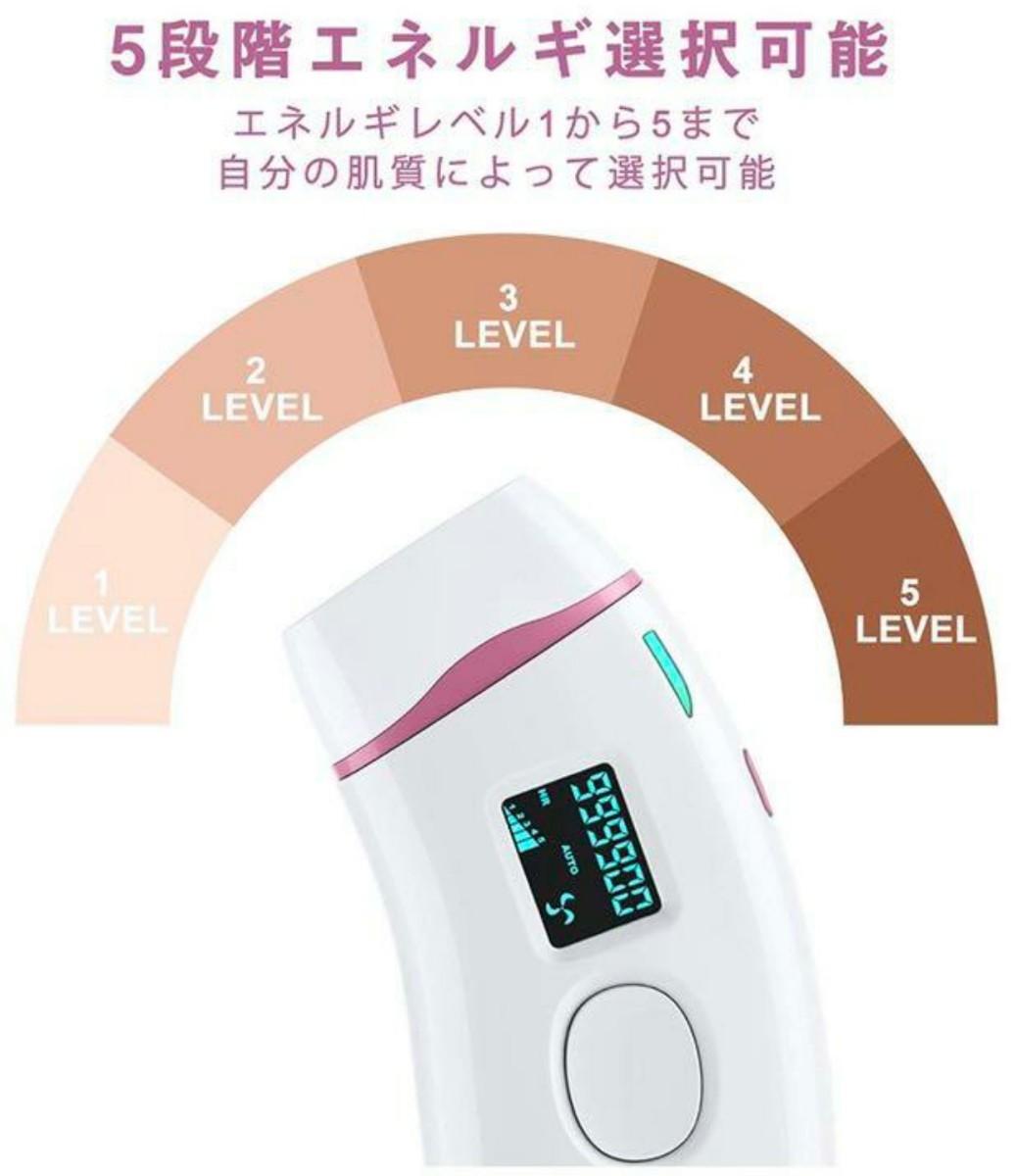 脱毛器-レーザー vio対応 家庭用脱毛器99万回照射IPL光脱毛器自動連続照射