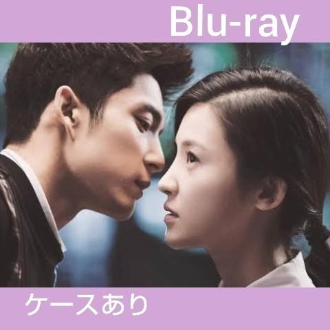 中国ドラマ 愛される花  全話 Blu-ray