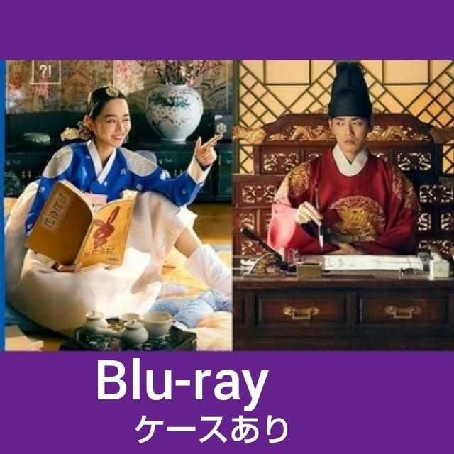 韓国ドラマ 哲仁王后 全話 Blu-ray