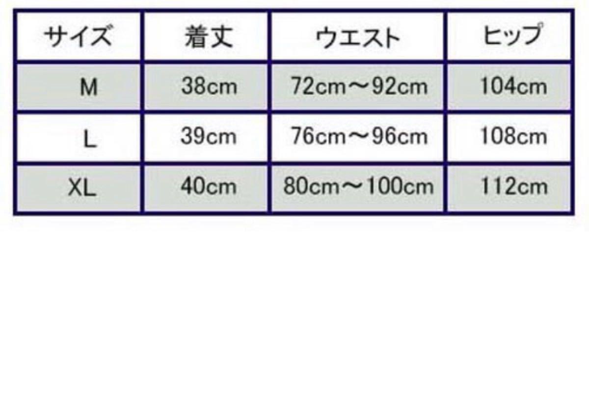 メンズ パンツ スポーツパンツ スポーツウェア ショートパンツ 2層 内ポケット ジム フィットネス 運動 便利