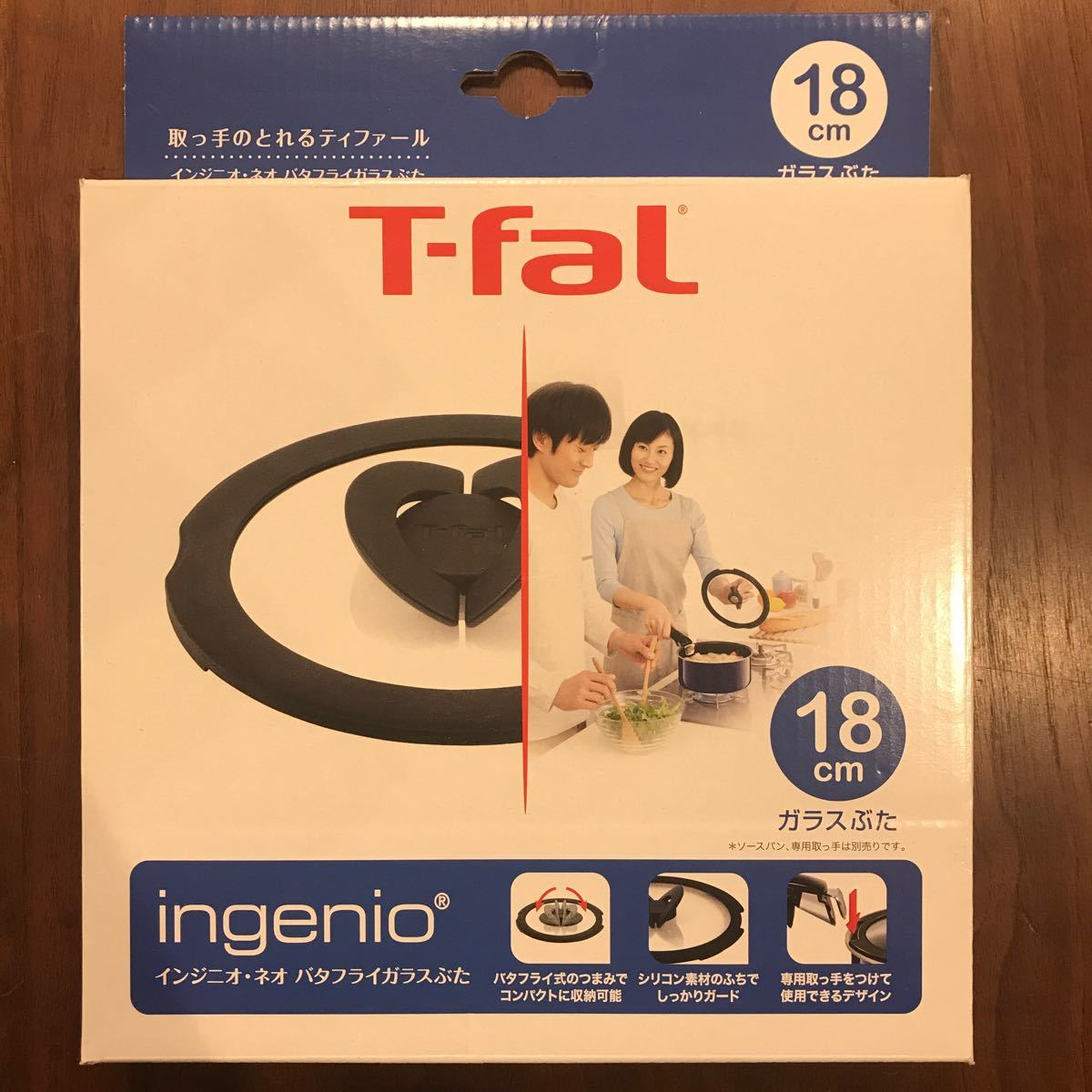ティファール 蓋  18cm バタフライガラス ふた インジニオ・ネオ L99362 T-fal