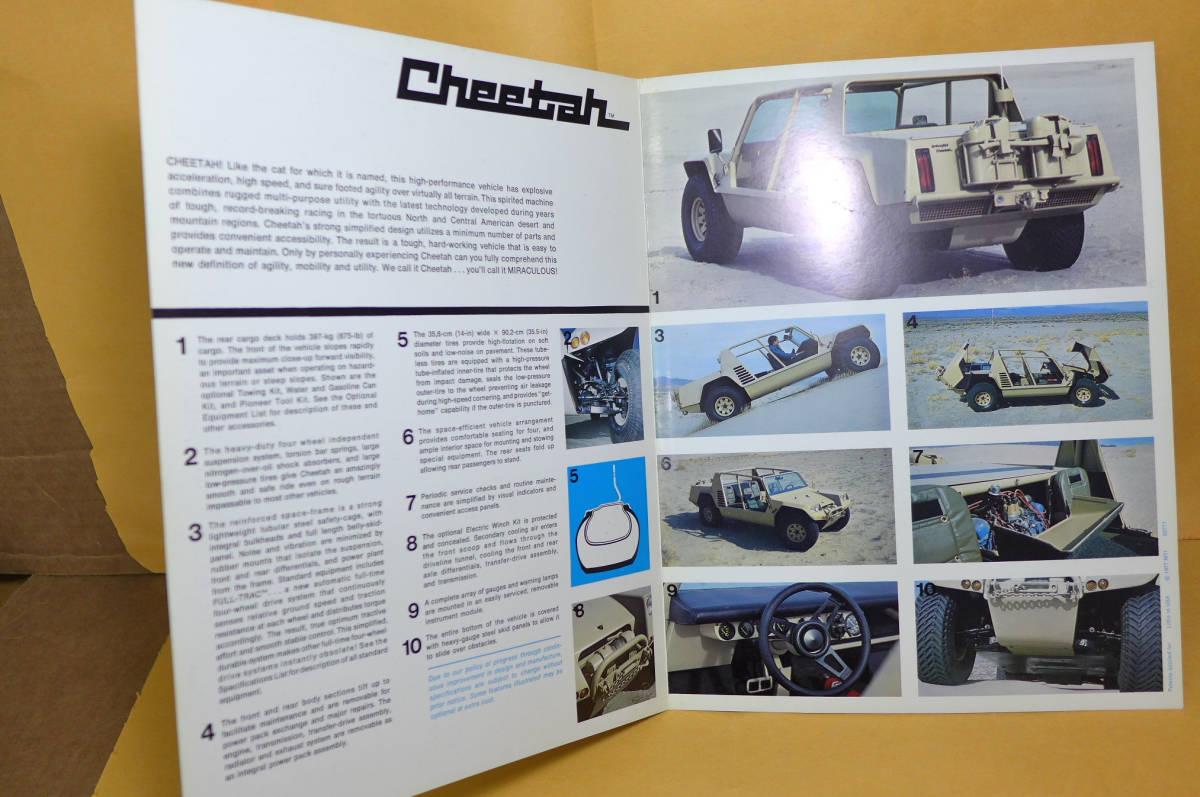 ☆当時物  Lamborghini  Cheetah  カタログ _画像2