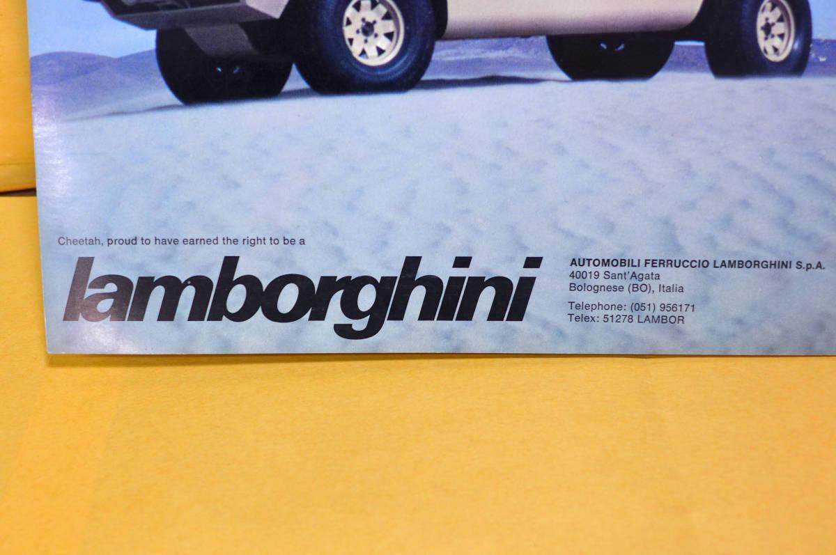 ☆当時物  Lamborghini  Cheetah  カタログ _画像4