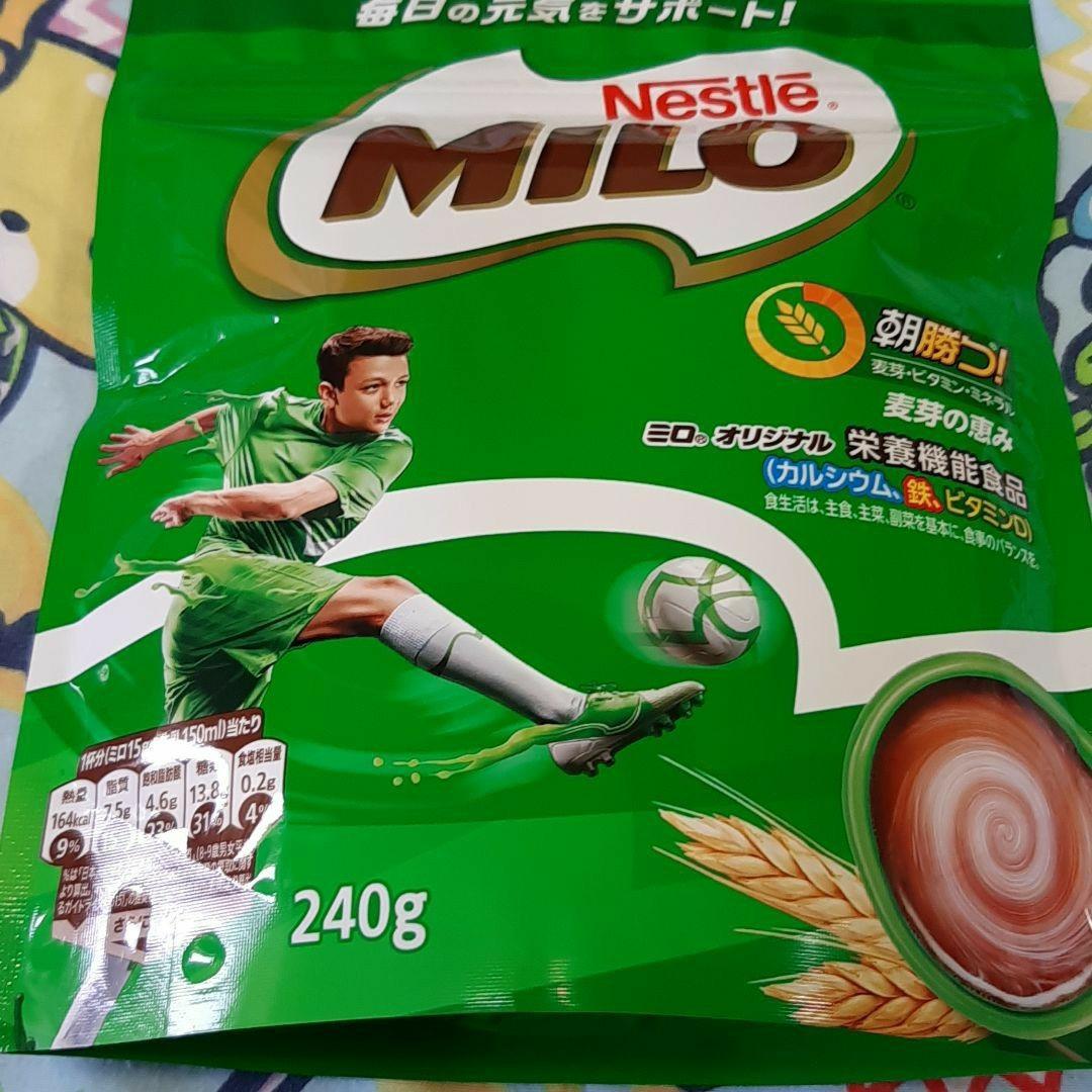 ネスレ日本 MILO ミロ×2袋