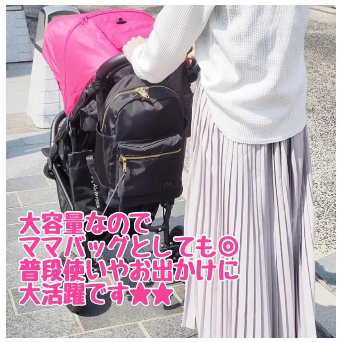 レディース リュック マザーズリュック キャンパスバッグ ブラック 大容量 防水 通勤 通学 韓国 韓国ファッション ママバッグ