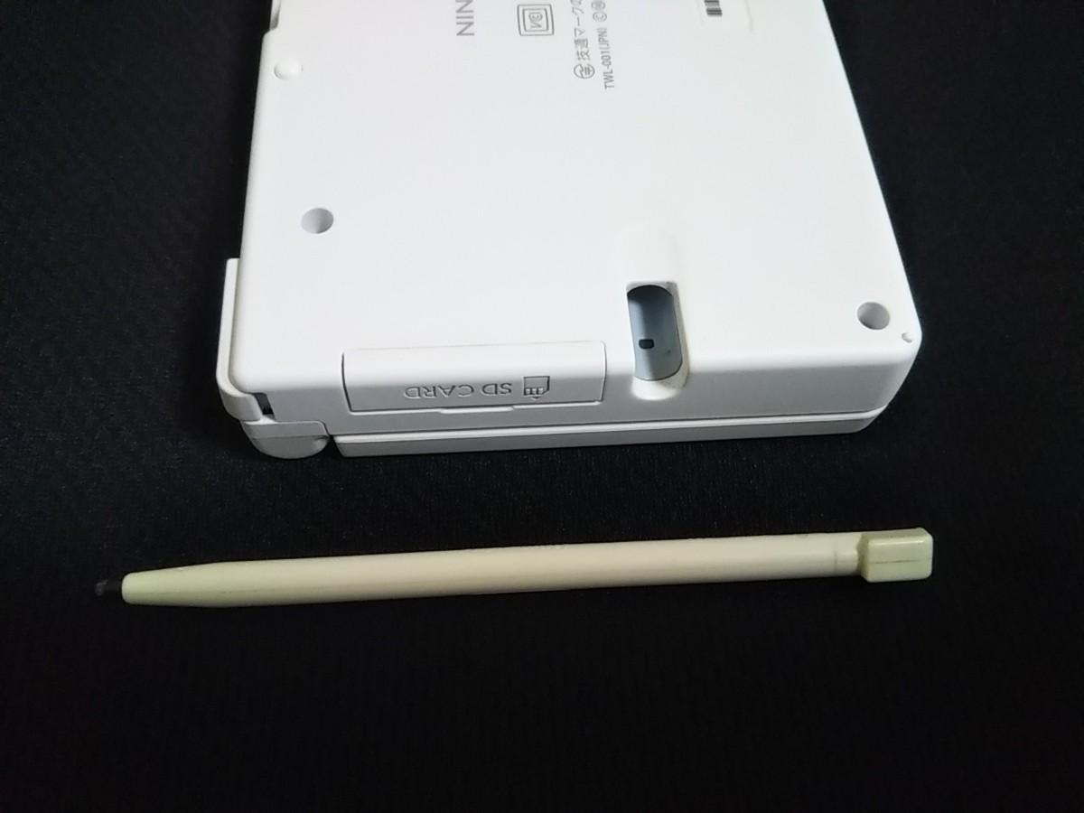 ニンテンドーDSi ホワイト(中古)本体・タッチペン・充電器