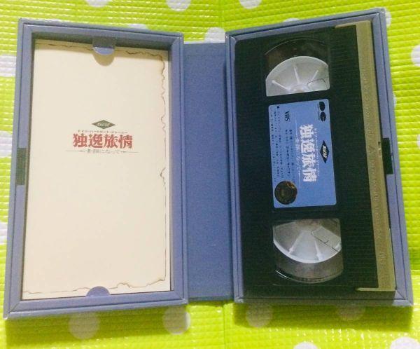 即決〈同梱歓迎〉VHS 光GENJI 独逸旅情 素顔になって 歌 音楽◎その他ビデオ多数出品中θt6843a_画像4