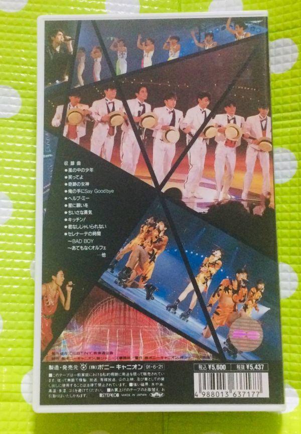 即決〈同梱歓迎〉VHS 光GENJI コンサートであおう! 付属品付 歌 音楽◎その他ビデオ多数出品中θt6844a_画像2