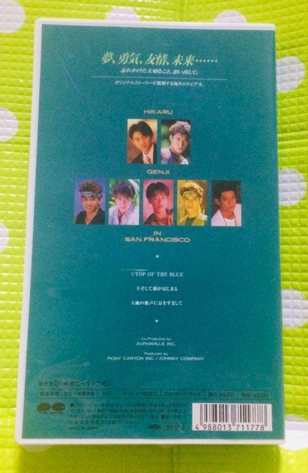 即決〈同梱歓迎〉VHS 光GENJI 7番目の夏 歌 音楽◎その他ビデオ多数出品中θt6846a_画像2