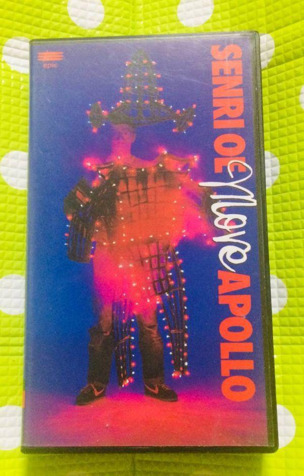 即決〈同梱歓迎〉VHS 大江千里 武道館ライヴ リーフレット付 音楽◎その他ビデオ多数出品中θt6796a_画像1