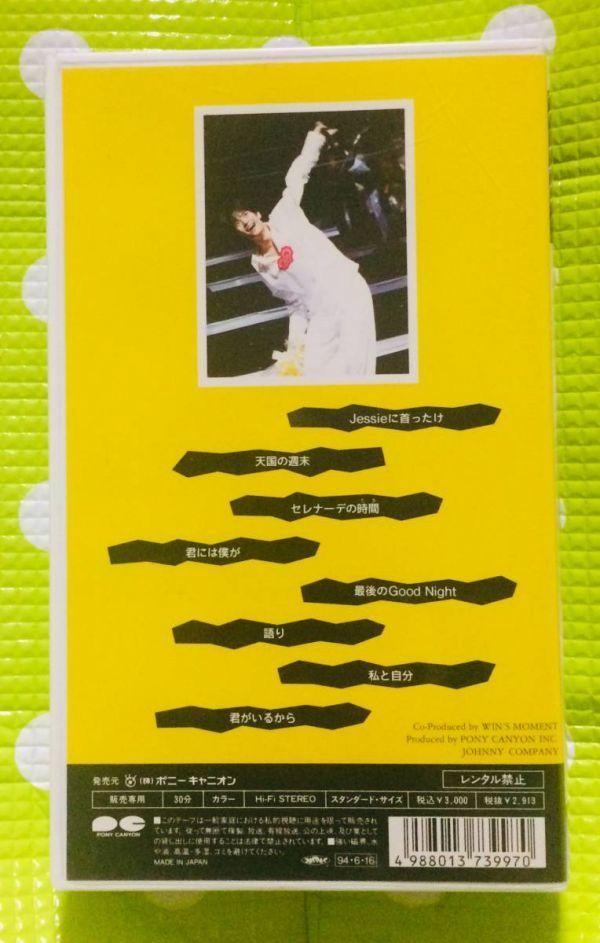 即決〈同梱歓迎〉VHS 佐藤敦啓 FIRST SOLO CONCERT 1994 付属品付 歌 音楽◎その他ビデオ多数出品中θt6841a_画像2