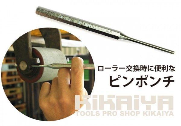 ピンポンチ ハンドパレット用(代引き不可) KIKAIYA_画像1