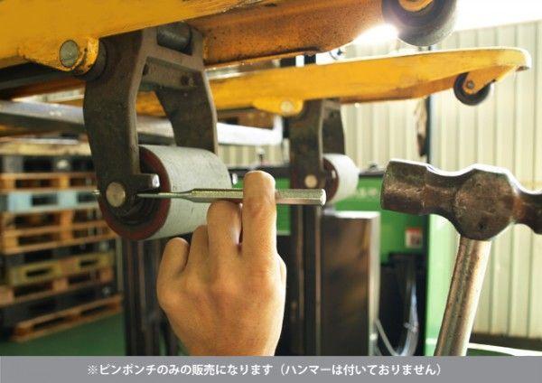 ピンポンチ ハンドパレット用(代引き不可) KIKAIYA_画像3