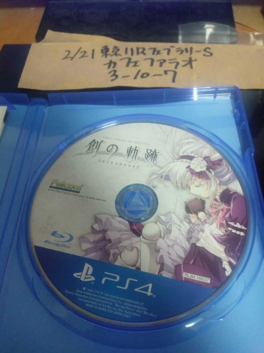 PlayStation4 ソフト 英雄伝説 創の軌跡 動作確認済み 一部PSVR対応 サウンドトラック未開封セット / PS4 プレステ4 まとめ売り 送料無料