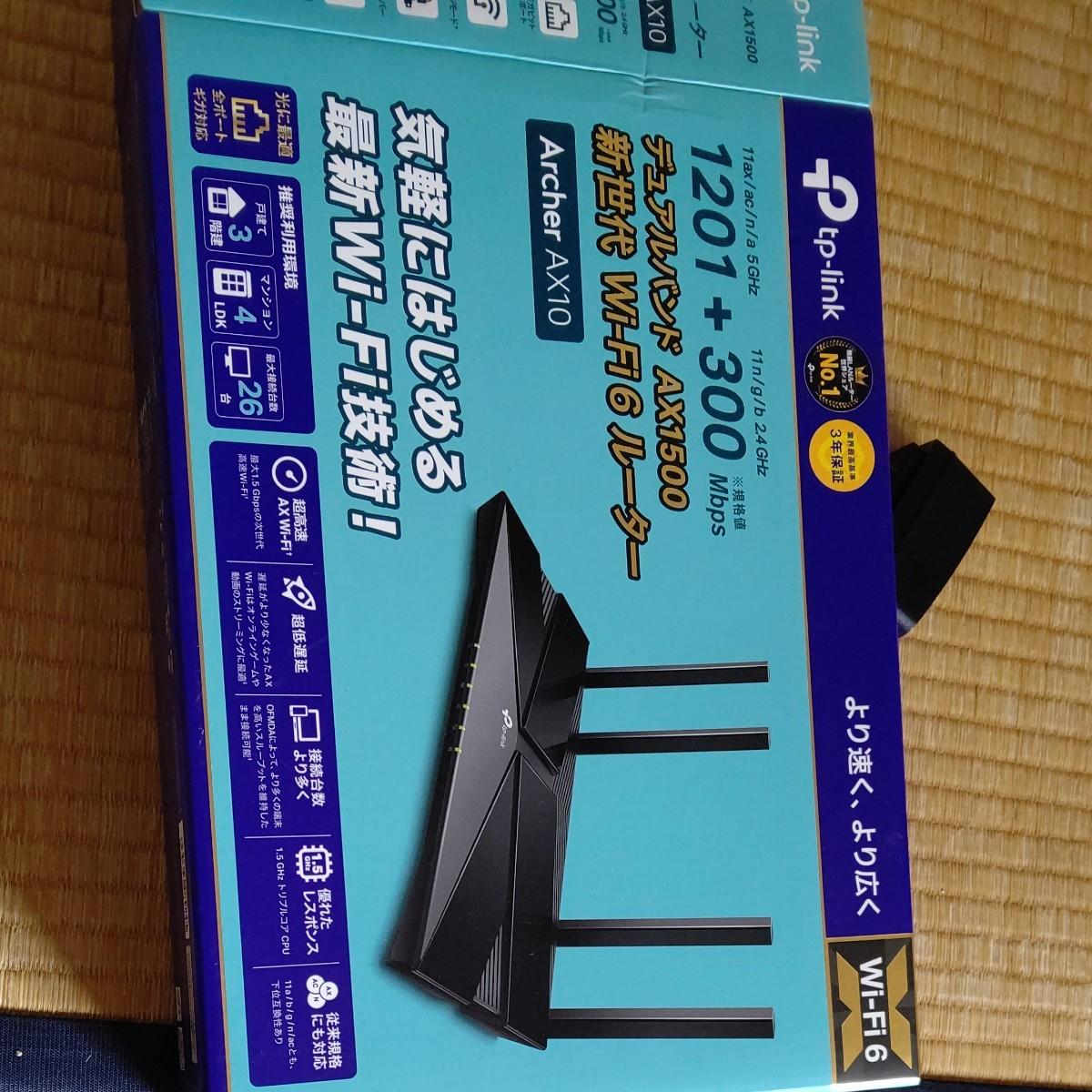 無線LANルーター WiFi6 TP-Link Archer ax10