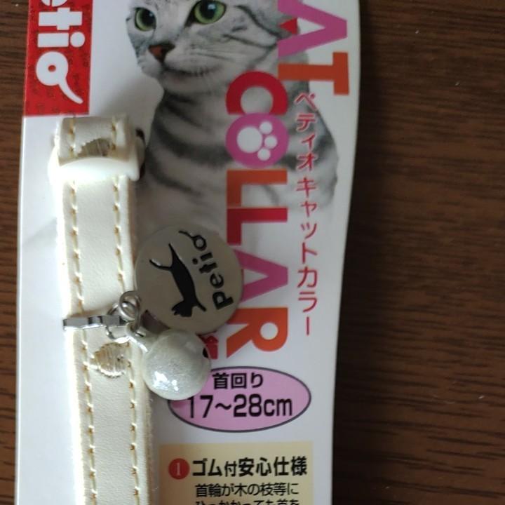 CAT COLLAR 猫専用首輪 ペティオ
